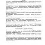 проба_0005