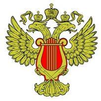 emblema